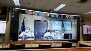 Rapat Evaluasi PMPRB Secara Virtual dengan Kementerian PAN RB
